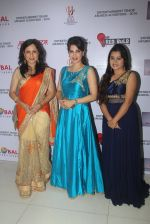 Kishori Shahane at Entertainment Trade Awards on 23rd Aug 2016 (6)_57bd559d0ccd7.JPG