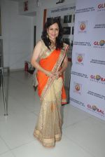 Kishori Shahane at Entertainment Trade Awards on 23rd Aug 2016 (7)_57bd559edecff.JPG