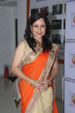 Kishori Shahane at Entertainment Trade Awards on 23rd Aug 2016