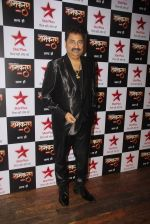 Kumar Sanu at Mahesh Bhatt serial launch Namkaran on 23rd Aug 2016 (50)_57bd545921d67.JPG