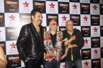 Kumar Sanu at Mahesh Bhatt serial launch Namkaran on 23rd Aug 2016 (52)_57bd545b4d92f.JPG