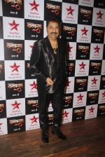 Kumar Sanu at Mahesh Bhatt serial launch Namkaran on 23rd Aug 2016 (53)_57bd545e09b74.JPG