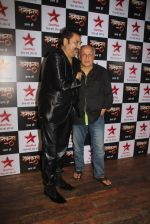 Kumar Sanu, Mahesh BHatt at Mahesh Bhatt serial launch Namkaran on 23rd Aug 2016 (42)_57bd54602e13a.JPG