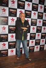 Mahesh Bhatt serial launch Namkaran on 23rd Aug 2016 (47)_57bd543b4b001.JPG