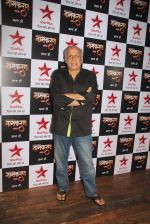 Mahesh Bhatt serial launch Namkaran on 23rd Aug 2016 (49)_57bd544011788.JPG