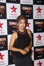 Monali Thakur at Mahesh Bhatt serial launch Namkaran on 23rd Aug 2016 (1)_57bd548858b3c.JPG