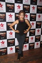 Monali Thakur at Mahesh Bhatt serial launch Namkaran on 23rd Aug 2016 (4)_57bd546b82066.JPG