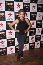 Monali Thakur at Mahesh Bhatt serial launch Namkaran on 23rd Aug 2016 (5)_57bd546e617e7.JPG