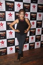 Monali Thakur at Mahesh Bhatt serial launch Namkaran on 23rd Aug 2016 (6)_57bd54708da12.JPG