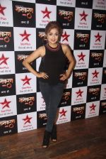 Monali Thakur at Mahesh Bhatt serial launch Namkaran on 23rd Aug 2016 (7)_57bd547331998.JPG