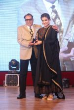 Raveena Tandon, Dharmendra at Entertainment Trade Awards on 23rd Aug 2016