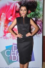 Ruhi Singh at Do Char Din film launch in Mumbai on 23rd Aug 2016