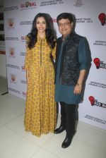 Sachin Pilgaonkar at Entertainment Trade Awards on 23rd Aug 2016 (25)_57bd552fd7508.JPG