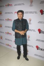 Sachin Pilgaonkar at Entertainment Trade Awards on 23rd Aug 2016 (22)_57bd552accadd.JPG