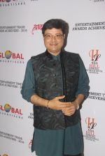 Sachin Pilgaonkar at Entertainment Trade Awards on 23rd Aug 2016 (23)_57bd552d82b5a.JPG