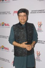 Sachin Pilgaonkar at Entertainment Trade Awards on 23rd Aug 2016