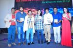 Saiya Re Album Launch (161)_57bd7692bf094.JPG
