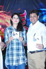 Saiya Re Album Launch (166)_57bd76a6075e8.JPG