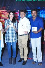 Saiya Re Album Launch (170)_57bd76bd0d99e.JPG