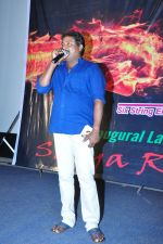 Saiya Re Album Launch (185)_57bd76fc84b95.JPG