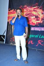 Saiya Re Album Launch (189)_57bd770c9bd06.JPG