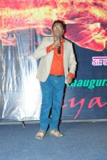 Saiya Re Album Launch (47)_57bd73f040be1.JPG