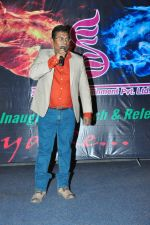 Saiya Re Album Launch (49)_57bd7402198b2.JPG