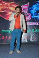 Saiya Re Album Launch (50)_57bd74095fb3a.JPG