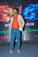 Saiya Re Album Launch (53)_57bd741f3872d.JPG
