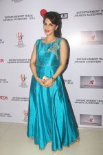 Smita Gondkar at Entertainment Trade Awards on 23rd Aug 2016