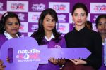 Tamannaah Bhatia Launches Naturals at Home on 23rd Aug 2016 (104)_57bd6b9714188.JPG