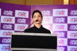 Tamannaah Bhatia Launches Naturals at Home on 23rd Aug 2016 (96)_57bd6b75496ab.JPG