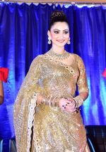 Urvashi Rautela at La Ombre - PRE-LAUNCH of Uber-Luxurious Exhibition , in New Delhi on 23rd Aug 2016 (1)_57bd48cbab9d5.JPG
