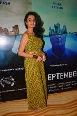 Amruta Subhash at Island City press meet on 24th Aug 2016 (67)_57bebbeddde88.JPG