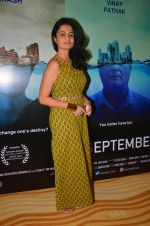 Amruta Subhash at Island City press meet on 24th Aug 2016 (71)_57bebbf8ad01f.JPG