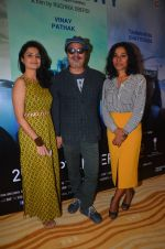 Amruta Subhash, Vinay Pathak, Tannishtha Chatterjee at Island City press meet on 24th Aug 2016 (49)_57bebc3a8f8ea.JPG