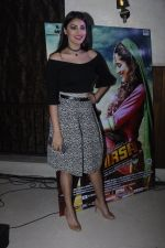 Anushka Ranjan at Mmirsa music launch on 24th Aug 2016 (23)_57bebba58870e.JPG