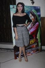 Anushka Ranjan at Mmirsa music launch on 24th Aug 2016 (33)_57bebbcebccda.JPG