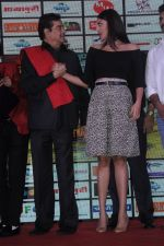 Anushka Ranjan, Shatrughan Sinha at Mmirsa music launch on 24th Aug 2016 (23)_57bebbe2a8109.JPG