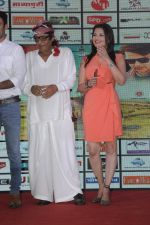 Ranjeet at Mmirsa music launch on 24th Aug 2016 (14)_57bebd7bd78c0.JPG