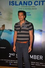Samir Kochhar at Island City press meet on 24th Aug 2016 (18)_57bebda06e9a2.JPG
