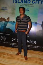 Samir Kochhar at Island City press meet on 24th Aug 2016 (20)_57bebd3338804.JPG