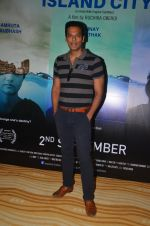Samir Kochhar at Island City press meet on 24th Aug 2016 (21)_57bebd3589894.JPG