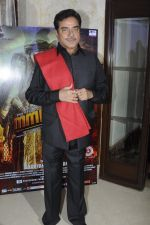 Shatrughan Sinha at Mmirsa music launch on 24th Aug 2016 (13)_57bebdb261c4d.JPG