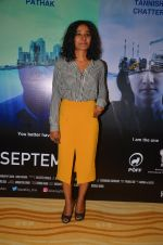 Tannishtha Chatterjee at Island City press meet on 24th Aug 2016 (58)_57bebd0cf1705.JPG