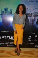 Tannishtha Chatterjee at Island City press meet on 24th Aug 2016 (61)_57bebd116a5e6.JPG