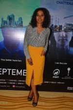 Tannishtha Chatterjee at Island City press meet on 24th Aug 2016 (62)_57bebd15c3bed.JPG