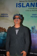 Vinay Pathak at Island City press meet on 24th Aug 2016 (11)_57bebcd44b5c7.JPG