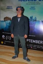 Vinay Pathak at Island City press meet on 24th Aug 2016 (12)_57bebcd665b39.JPG