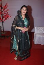 Bhumika Chawla snapped at  Isckon on 25th Aug 2016 (10)_57c007a0ecefd.JPG